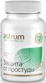 Astrum Stim