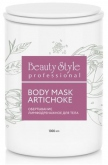 Body Mask Artichoke