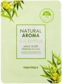 Natural Aroma Eucalyptus Oil Mask