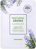 Natural Aroma Lavender Oil Mask