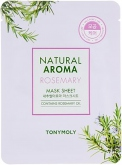 Natural Aroma Rosemary Oil Mask