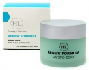 Holy Land Renew Formula Hydro-Soft