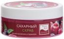 Beauty Style Сахарный скраб для SPA