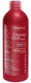Kapous Professional Straightening Cream