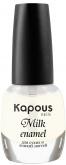 Kapous Professional Milk Enamel