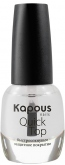 Kapous Professional Quick Top
