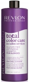 Revlon Professional Total Color Care Shampoo