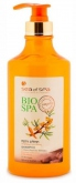Sea of Spa Shampoo Carrot & Buckthorn