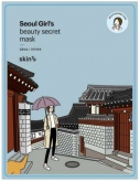 Seoul Girl's Beauty Secret Mask Moisturizing