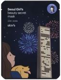 Seoul Girl's Beauty Secret Mask Vitality