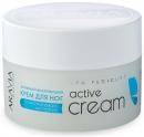 Active Cream
