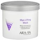 Myo-Lifting