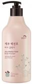 Jeju Prickly Pear Body Cleanser