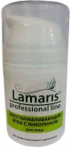 Lamaris Cream With Lycopene For Face