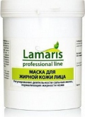 Mask For Oily Skin Of Face