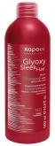 Kapous Professional GlyoxySleek Hair