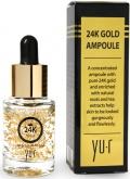 Premium 24K Gold Ampoule