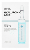 Mascure Hydra Solution Sheet Mask