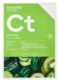 Sheet Mask Catechin