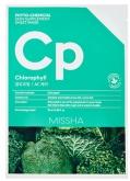 Sheet Mask Chlorophyll