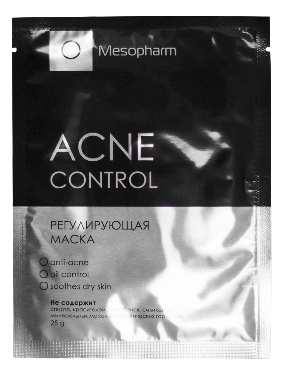 Acne Control Mask
