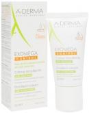 A-Derma Sterile Cosmetic Cream