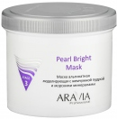 Pearl Bright Mask
