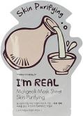 Makgeolli Mask Sheet