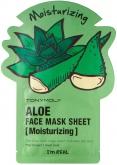I'm Real Aloe Mask Sheet