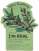 Tea Tree Mask Sheet