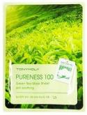 Green Tea Mask Sheet
