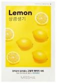 Sheet Mask Lemon