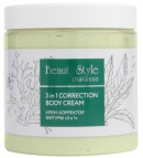 Correction Body Cream