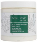 Silky Moisturizing Body Milk