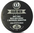Barber Matt Wax