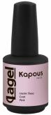 Kapous Professional Elastic Base Coat Pinc
