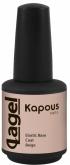 Kapous Professional Elastic Base Coat Beige