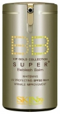 SKIN79 Super Beblesh Balm SPF30 PA++ (Gold)