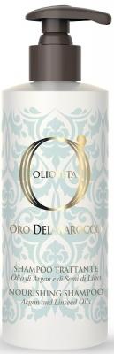Olioseta Nourishing Shampoo