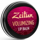 Zeitun Lip Balm Volumizing
