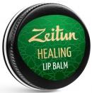 Zeitun Lip Balm Healing