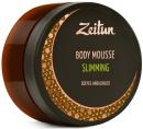Zeitun Firming Body Mousse