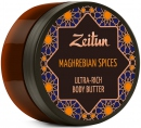 Maghrebian spices Ultra-Rich Body Butter