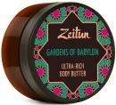 Gardens of Babylon Ultra-Rich Body Butter