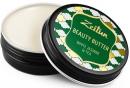 Beauty Butter White Jasmine & Tea