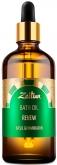 Bath Oil Renew Basil and Mandarin