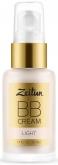 Zeitun Natural BB cream №1 - Light Beige