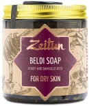 Authentic Gentle Beldi Soap