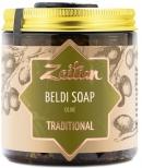 Authentic Traditional Moroccan Beldi Soap