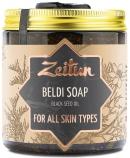 Authentic Clarifying Beldi Soap
